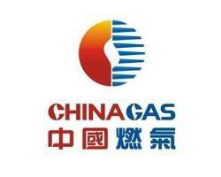 20210615中国燃气00384